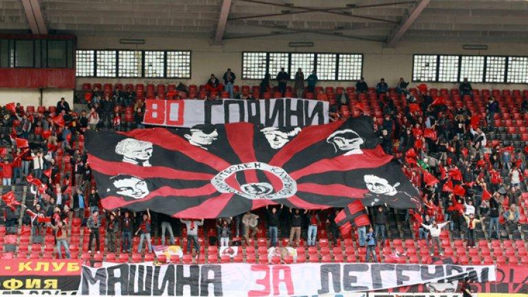 """На стадион """"Локомотив"""" вероятно няма да се играе футбол през следващия сезон"""