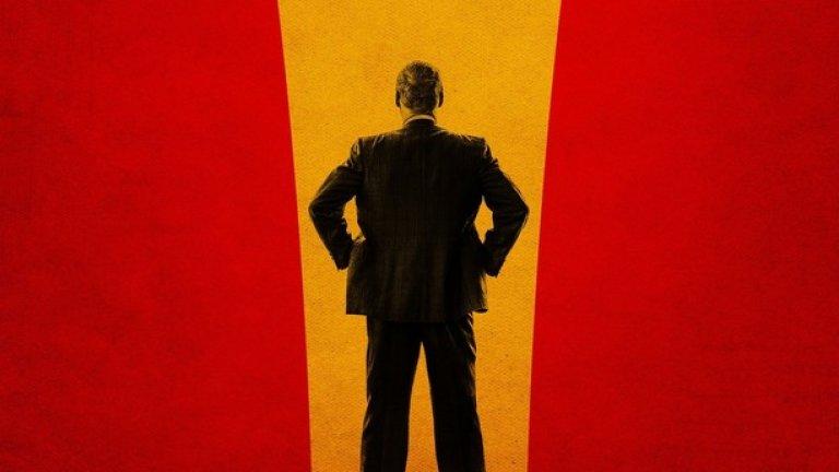 The Founder  Премиера за България: 11 ноември  Майкъл Кийтън e в ролята на основателя на McDonalds Рей Крок, откраднал чужда идея и превърнал я във веригата за бързо хранене, която познаваме днес. В биографичната драма се разказва как търговецът Крок среща Мак и Дик Макдоналд в Калифорния през 50-те. Той маневрира умело, за да изтръгне вече съществуващата компания от ръцете на братята и да изгради милиардна империя.