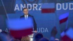 Анджей Дуда налага вето на съдебната реформа в Полша