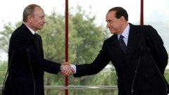 Владимир Путин има сериозна заслуга за първата сделка която се очертава за поява на нов инвеститор във футболен клуб - тази на Газпром за част от Милан на Силвио Берлускони