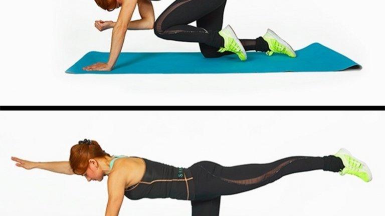 Упражнение за бедра и корем. Застанете на колене и се подпрете на ръцете си. Изпънете дясната си ръка и левия, а после ги съберете, докосвайки коляното си с лакът. Сменете ръката и крака.