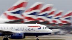 Рекордна глоба от над 200 млн. евро грози British Airways