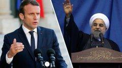 Техеран и Париж обединяват усилия срещу терора