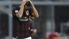 Карлос Бака игра два сезона с екипа на Милан, а в момента е отдаден под наем на Виляреал