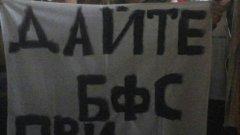 """Лишените от свобода вероятно са привърженици на ЦСКА, недоволни от последните събития около """"червените""""."""