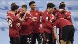 Юнайтед напомни на Сити вкуса на загубата