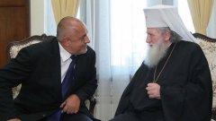 Борисов защити спорния проект за вероизповеданията пред БПЦ