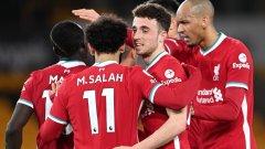 Жота наказа бившия си отбор и доближи Ливърпул до топ 4