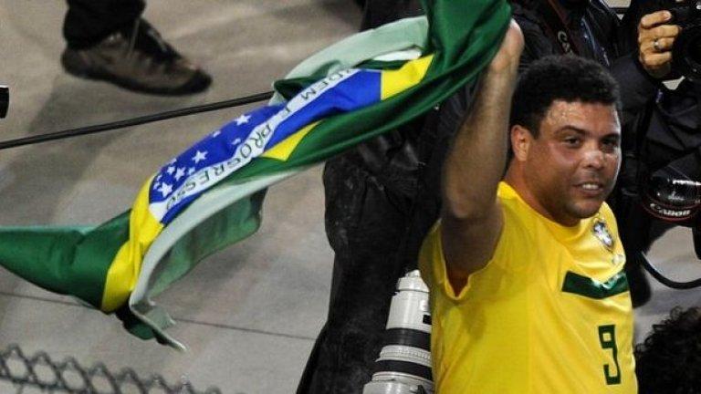 Футболната легенда Роналдо прекрати кариерата си на 34-годишна възраст