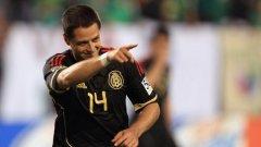 Хавиер Ернандес е основната надежда на Мексико за успех срещу САЩ
