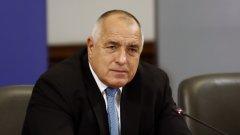 Премиерът коментира изнесените от Васил Божков чатове с Vladi Goranov