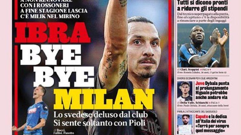 Ибра готов да си тръгне заради скандалите в Милан