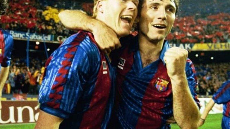 Незабравимо дуо в Барселона – Христо Стоичков и Роналд Куман.