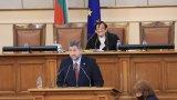 Внесен е първият законопроект в новия парламент