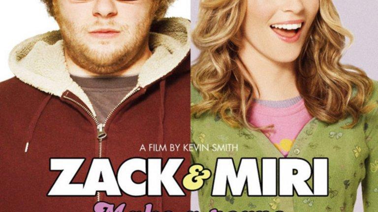 """Zack And Miri Make A Porno / """"Зак и Мири снимат порно"""" Това е всъщност един съвсем нормално изглеждащ постер, освен ако човек не се вгледа по-внимателно и малко по-надолу. Издайнически са и физиономиите на Сет Роугън и Елизабет Банкс, но ако човек не е схванал за какво иде реч (и от постера, и от самото заглавие), значи просто не е за този филм. Все пак обаче шегаджийският плакат не е оценен и му се слага забрана."""