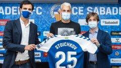 Стоичков възкресява Сабадел!
