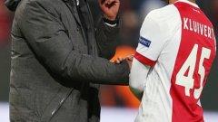 """Миналото лято Джъстин Клуйверт бе свързван с трансфер в Манчестър Юнайтед, като според таблоидите в Англия Жозе Моуриньо му е казал """"Искам те в Юнайтед"""" след финала на Лига Европа"""