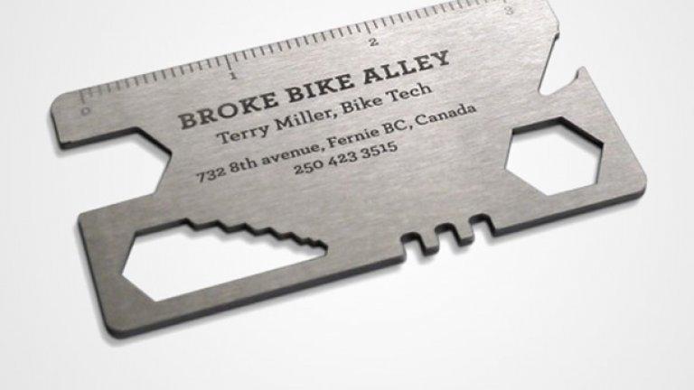 Визитка, с чиято помощ можете и сами да поправите колелото си. Ако не се справите - изписаните контакти ще ви отведат на правилното място.