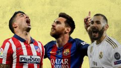Обяснено: Кой ще стане шампион в Ла Лига, ако в края на сезона има два или повече отбора с равни точки?