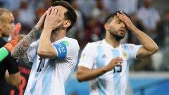 За аржентинците ще е катастрофа да отпаднат още сега - но такова нещо им се е случвало и преди, както и на други фаворити в груповата фаза. Ето знаковите случаи от миналите световни първенства