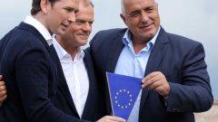 Какво да очакваме от австрийското европредседателство?