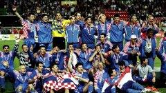 20 години след триумфа на Мондиал 1998, хърватите отново са на прага на нещо голямо.