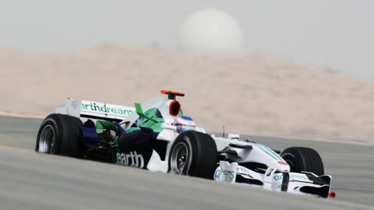 Honda напусна Ф1 в края на 2008 и продаде тима си на Рос Браун