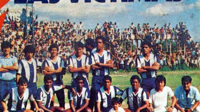 Алианса Лима, 8 декември 1987 г. (Fokker F27) 43-ма загиват - играчи, треньори, ръководители и фенове. Отборът се прибира след мач от вътрешното първенство. Инцидентът се случва в морето само на десетина километра от Лима.