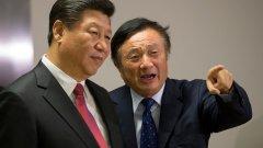 Huawei оцени щетите от санкциите на Тръмп на $30 млрд.