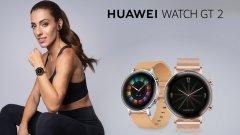 Ивет Лалова представи новия Huawei Watch GT 2 в България