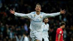 Три гола за португалеца.