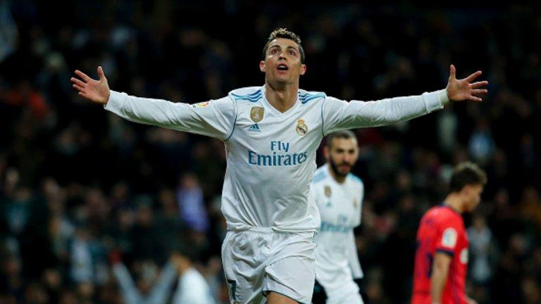 Дебютната му кампания в Реал Мадрид донесе 33 гола, 11 от които в края на сезона.