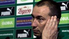 """Станимир Стоилов обмисля """"правилната"""" тактика за квалификациите"""
