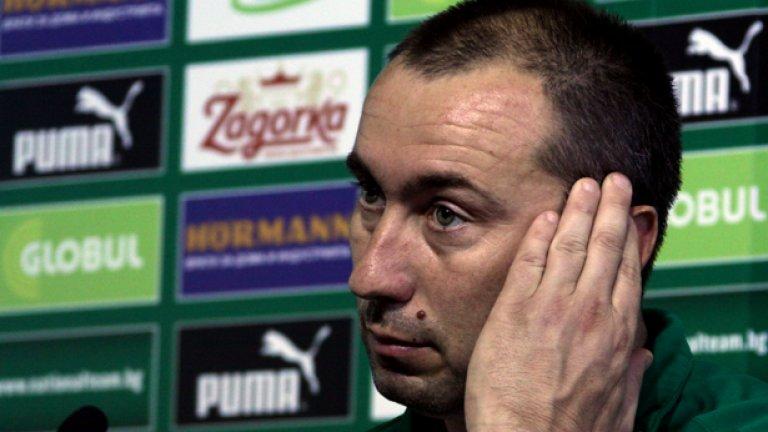 Станимир Стоилов и националите паднаха с осем места в ранглистата на ФИФА