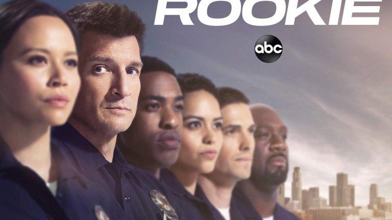"""The Rookie / """"Новобранецът""""   Още един сериал с Нейтън Филиън, просто защото Нейтън Филиън може да играе такива образи, които да те карат да се чувстваш добре. В случая той е 40 и нещо-годишен мъж, който след тежък развод и един случайно спрян обир решава да се премести в Лос Анджелис и да се пробва като полицай. Сериалът показва изпитанията пред, които той и колегите му се изправят всеки ден на работа. Ценното - героят на Филиън е ултимативно добър, честен и опитващ се да промени към добро света около себе си. А понякога е разведряващо да гледаш и подобни хора."""