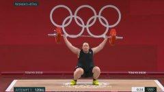 Провал за трансджендъра Лоръл Хъбърд на Олимпиадата още на старта