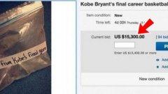 Пакет с въздух от последния мач на Кобе стигна до 15 000 долара в Ebay