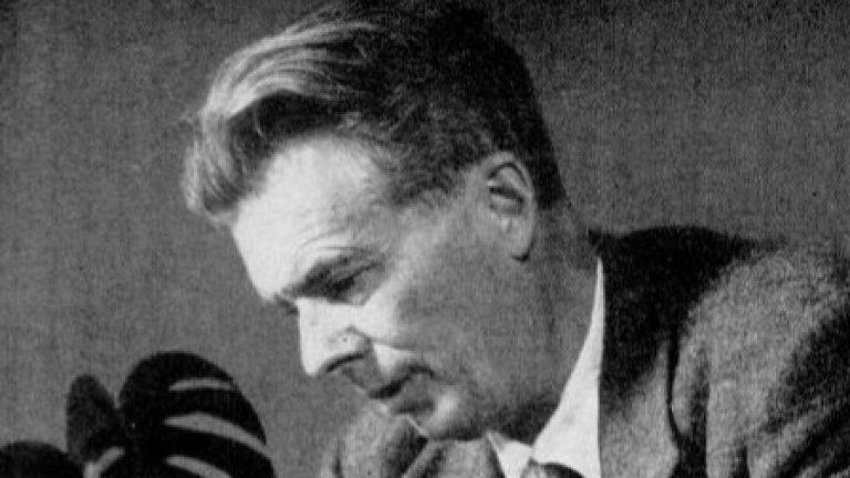 """Кой не е чувал за """"Прекрасния нов свят"""" на Олдъс Хъксли? Писателят разкрива един великолепен нов свят, в който болестите, войните и бедността са заличени, заедно с чувствата, изкуството и семейството като институция. А големият въпрос, който той задава, е дали такъв свят наистина си струва. Самият Хъксли има опит като социален сатирик и филосов, а романът му е колкото фантастика, толкова и коментар за човешкото. Сред другите му фантастични творби попадат още Ape and Essence и Island."""