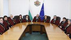 Започва изборът на нови съдии в Конституционния съд
