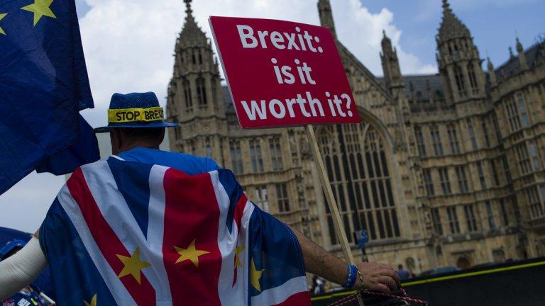 Какви са вариантите за действие ако британския парламент отхвърли постигнатата от Тереза Мей сделка за излизането на страната от ЕС