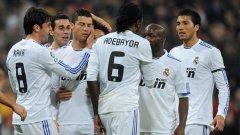 Отборът на Жозе Моуриньо отново вкара четири гола на свой съперник, този път на Реал Сосиедад за успех с 4:1 в 22-ия кръг на Ла Лига