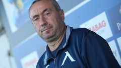 Левски загря за дербито с първа победа за Мъри след завръщането