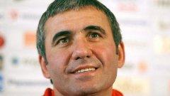 Георге Хаджи може да стане поредният велик футболист без успехи като треньор, който да поеме националния ни отбор