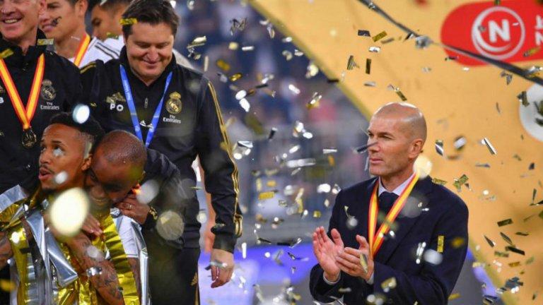 Зинедин Зидан спечели деветия си пореден финал начело на Реал Мадрид