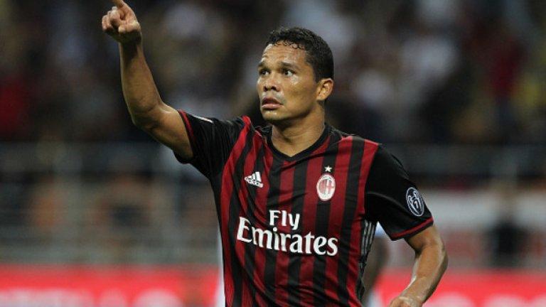 36. Карлос Бака (2015-досега, 25 гола в 48 мача)