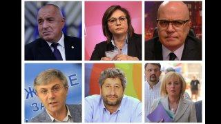 За кого сработи предизборната кампания и кой изгуби позиции