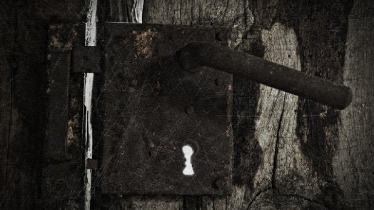 Старата брава е затваряла вратата след покойниците, напуснали завинаги този свят. Опустяването на селата обаче наложило тя да се затвори и за живите