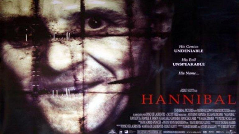 """Hannibal / """"Ханибал"""" Маниакалният, почти нечовешки поглед на сър Антъни Хопкинс в ролята на ужасяващия сериен убиец канибал д-р Ханибал Лектър, който гледа от постера на Hannibal определено говори за ужас. Самият филм, недолюбван от мнозина, също е изпълнен с доста графично насилие. И все пак регулаторите са преценили, че видът на плаката е твърде стресиращ, за да позволят да бъде излаган по кината."""