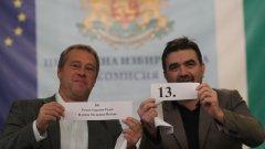 23 кандидати за президент участват в изборите