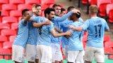 Сити проби бетона на Тотнъм и отново спечели любимия си турнир